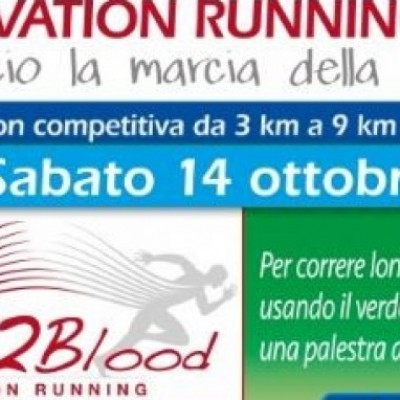 Dell EMC presente a Innovation Running Day 2017