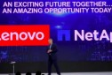 Lenovo in tour