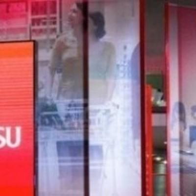 Fujitsu, confermata l'uscita dall'Italia