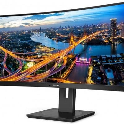 Philips 346B1C, il monitor con USB-C Dock per applicazioni verticali