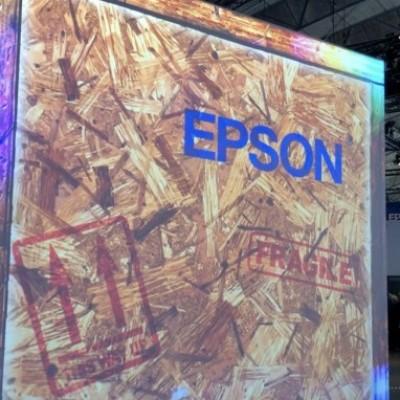 Epson a ISE 2020: il proiettore al centro della creatività multimediale