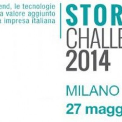 Vuoi fare new business con lo storage?  Partecipa a Storage Challenges 2014